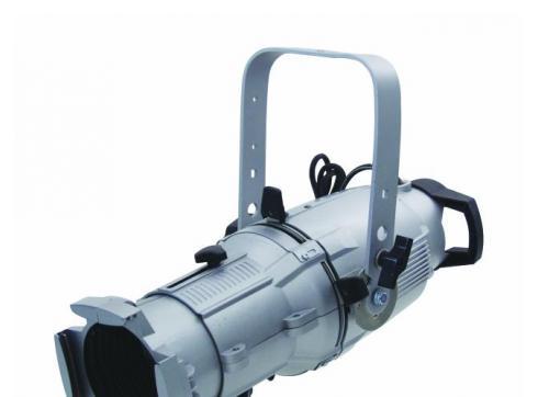 EUROLITE FS-600/19° Spot GKV-600 silber